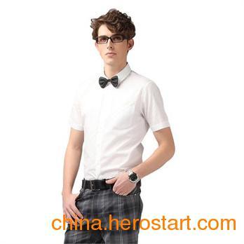 供应北京商务衬衫定做厂家