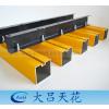 供应广东木纹铝方通/木纹铝方通厂家/木纹铝方通公司