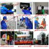 供应河南郑州水暖建材门店增值服务做什么好,格科专业地暖清洗服务生意好项目,地暖清洗服务技术培训送设备