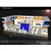 供应能源展展台设计  展览公司