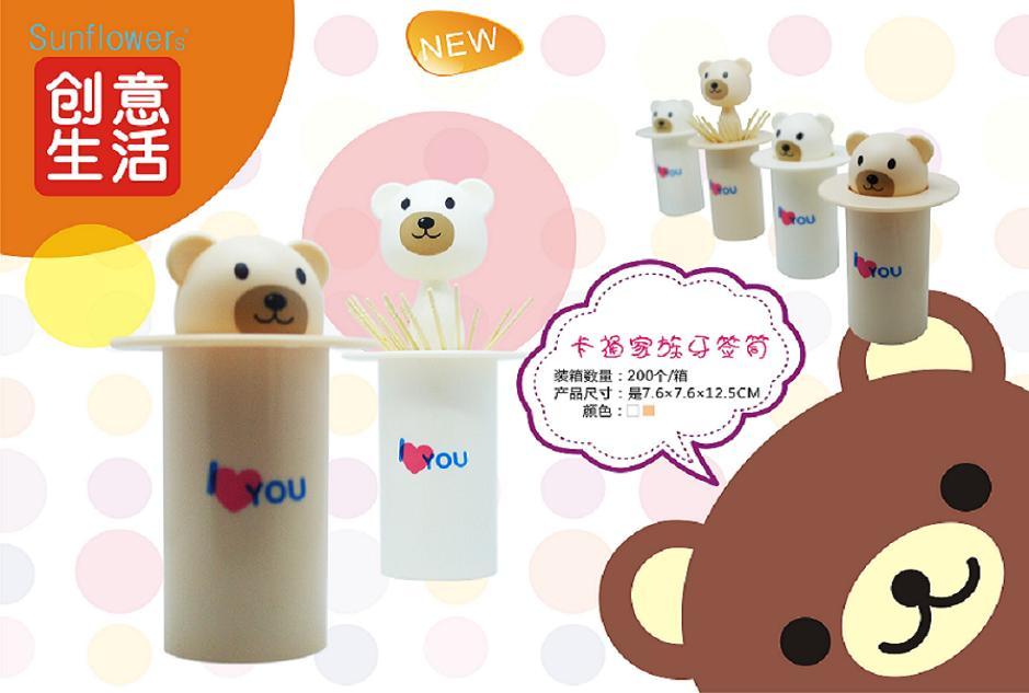 供应新款卡通家族自动牙签瓶顽皮熊