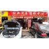 供应保时捷变速器保养及维修 上海保时捷专业维修