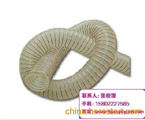 供应聚鑫橡塑|天津帆布吸尘管|吸尘管