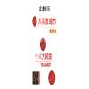 供應大潤發購物/中國大潤發超市