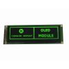 供应-40摄氏度工作OLED显示屏HGS256643