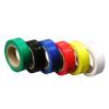 供应好力和纸胶带制造厂专业生产高品质封箱胶带工厂