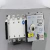 双电源切换开关——供应上海性价比高的智能转换开关