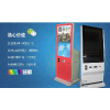 供应鸡西市餐厅专用微信打印广告机 42寸热升华微信打印广告机