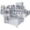 供应上海蚀刻机、腐蚀机、不锈钢花纹板蚀刻机
