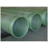 供应石家庄玻璃钢管道的安装