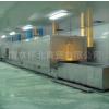 供应螺旋式速冻隧道