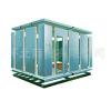 供应小型组合式冷库