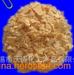 供应硫化钠生产厂家
