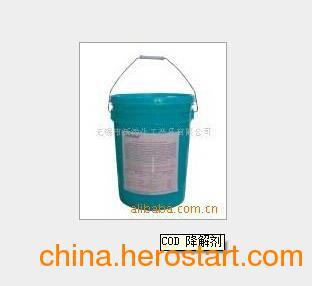 供应硫化钠价格