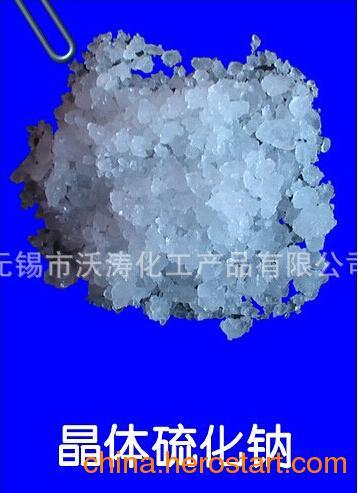 供应聚合氯化铝作用
