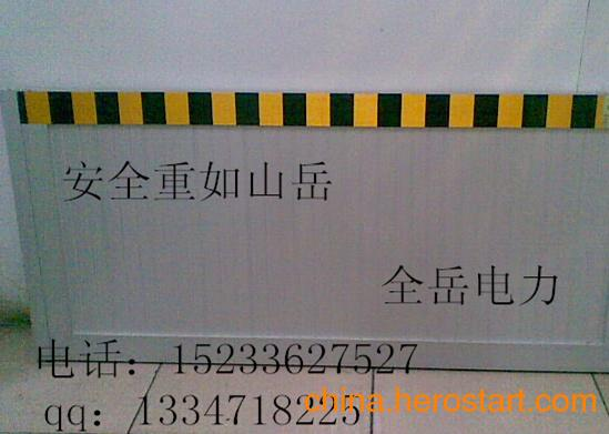 供应挡鼠板哪个生产厂家的质量好变电站专用挡鼠板
