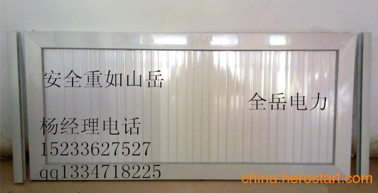 挡鼠板供应生产厂家配电室专用挡鼠板