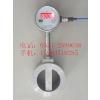 供应GLW100G流量传感器,流量传感器厂家
