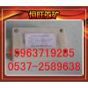 供应GSC4矿用转速传感器,转速传感器价格