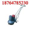 供应DDG285B型电动打蜡机生产厂家直接供货