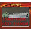 供应DGS23/127Y系列矿用隔爆型荧光灯