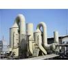 供应东莞市润科节能环保设备酸雾废气处理设备吸收塔的作用