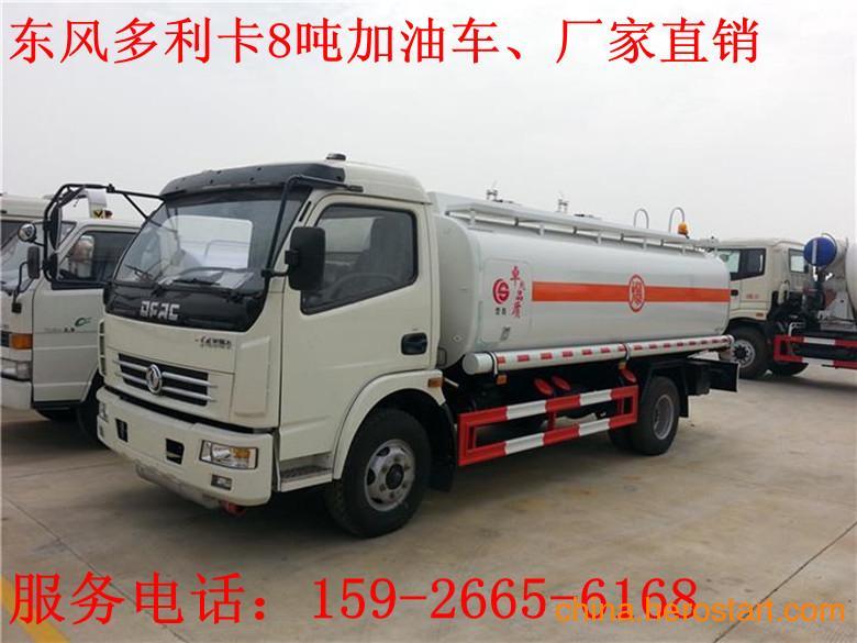 供应楚胜牌csc5070gjy4型5吨加油车价格
