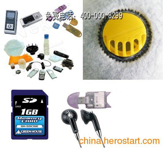供应力劲20K标准超声波熔接机(NK-S2012)