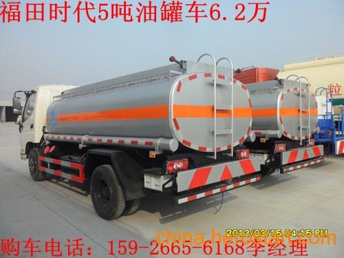 供应5吨加油车最低价格是多少