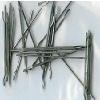 供应上海钢纤维 端勾型钢纤维销售