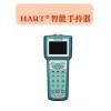 供应KTEZDH-H375HART协议手操器