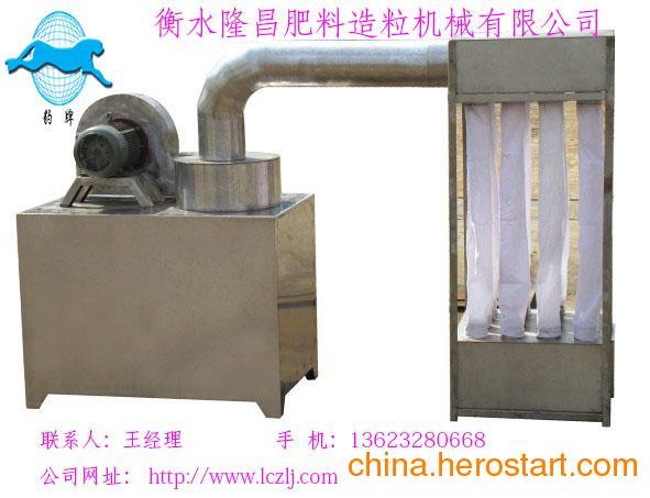 供应豹牌尿素粉碎机|立式粉碎机|粉碎设备|肥料粉碎机