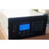 供应2105给料机控制器仪表