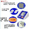 陕西省蓝田县血压仪-厂家直批-电商供货-数字血压仪