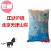 供应宠物用品水晶猫砂硅胶砂低尘强效吸水添加除臭抑菌颗粒5kg包邮