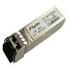 供应CWDM粗波分SFP光模块 城域网数据传输