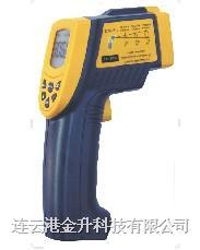 香港希玛手持远红外测温仪AR842A