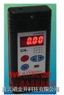 一氧化碳检测仪CTH1000四证齐全