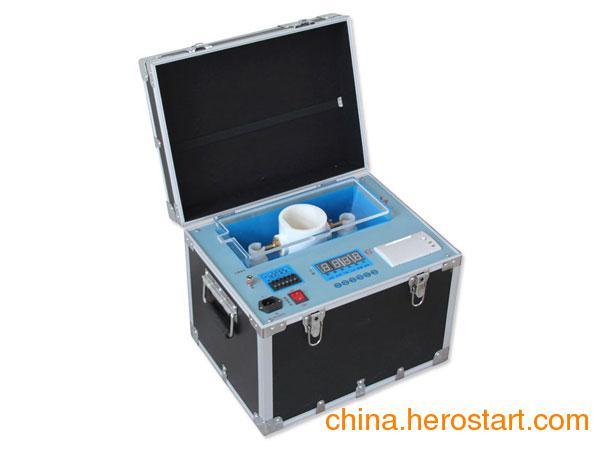 供应HV-9701全自动绝缘油介电强度测试仪