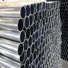 供应金鼎管业|德州不锈钢圆管|不锈钢圆管 50
