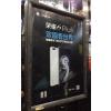供应分众传媒深圳广告价格