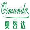 供应医疗器械产品注册证代理咨询-上海