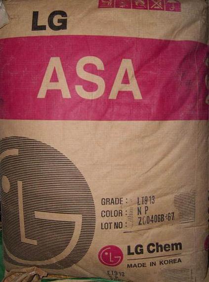 供应ASA塑料原料