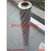 供应HF6712康明斯液压滤芯