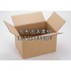 供应河南EVA包装 eva卷材 eva板材 天丰纸箱