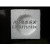 供应新乡泡沫建材标准成型泡沫板 天丰EPS泡沫