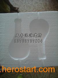 供应新乡成型泡沫板 保丽龙亮模包装 天丰易碎物品包装