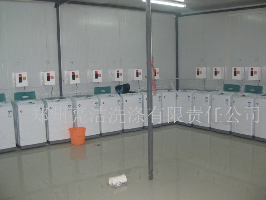 供应投币刷卡洗衣机