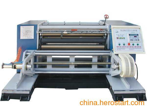 供应全自动卫生纸复卷机-全自动卫生纸复卷机厂家价格-汕头新中阳