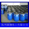 阻燃剂厂家供应磷系环保液体纺织品水性化纤混纺面料非耐久阻燃剂防火助剂